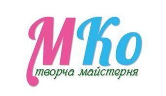 Майстерня МКо