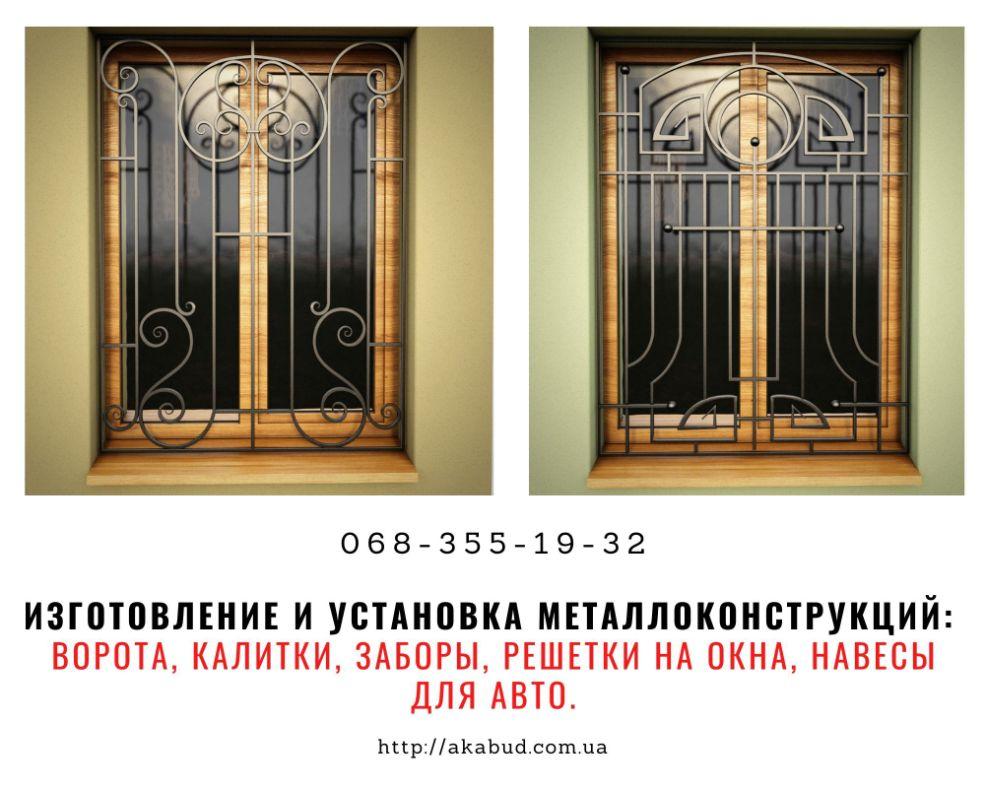 akabud.com.ua