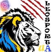 LeoSportUA
