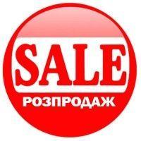 Closet_sale