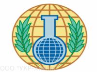 """ООО """"УКР-Химия"""""""