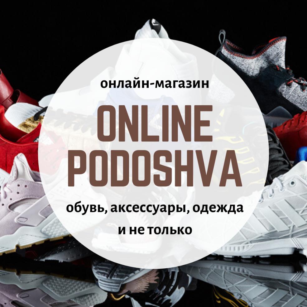 Online_PODOSHVA