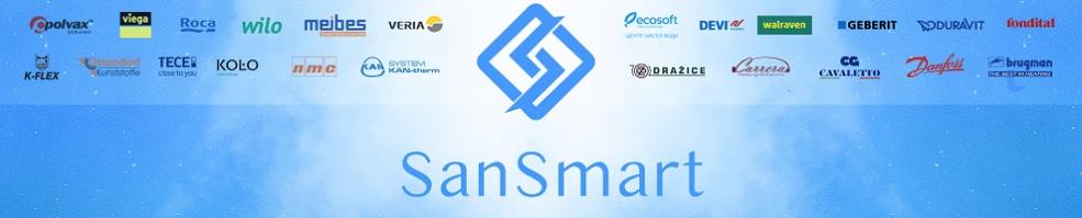 SanSmart.com.ua