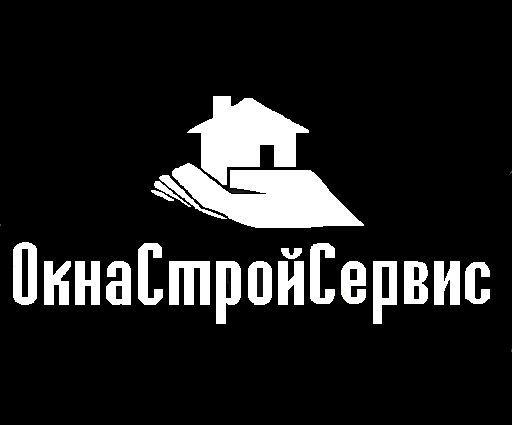 ОкнаСтройСервис