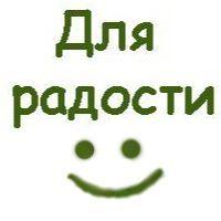 https://dlyaradosti.com.ua/