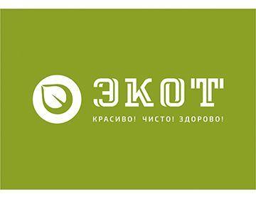 Эко-магазин ЭКОТ