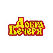 ФЛП Беглов О.Ю. (ТМ ДобраВечеря)