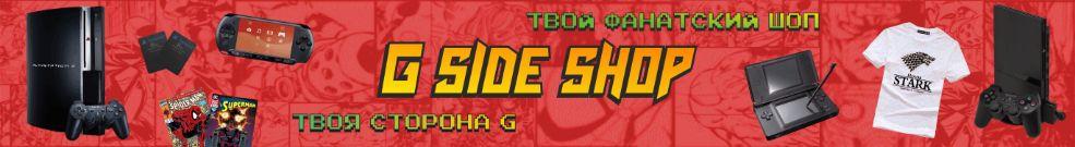 G SIDE SHOP