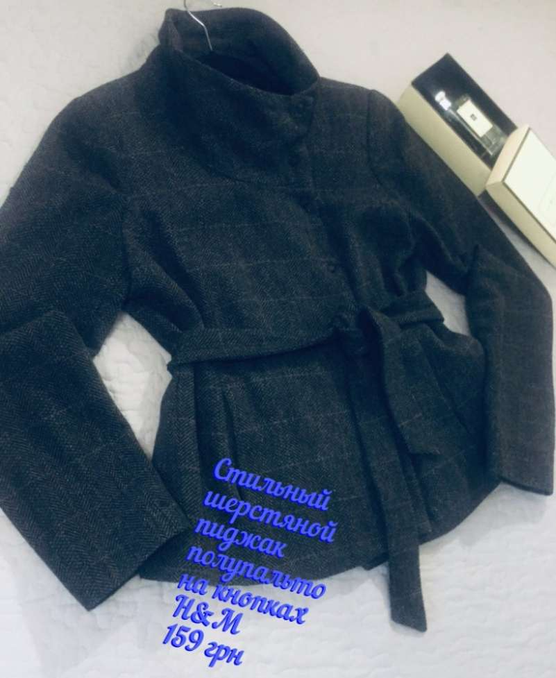 Продам женский пиджак H&M