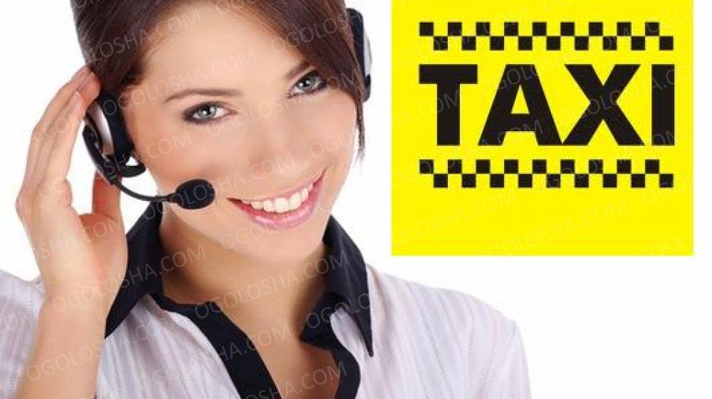 Требуется диспетчер - логист для работы в такси