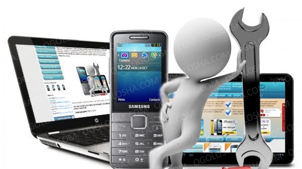 Ремонт мобильных планшетов и телефонов, чистка ноубуков, замена матриц