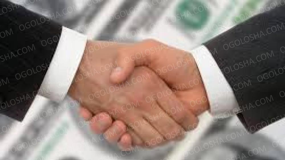 справка о доходах справка с банка