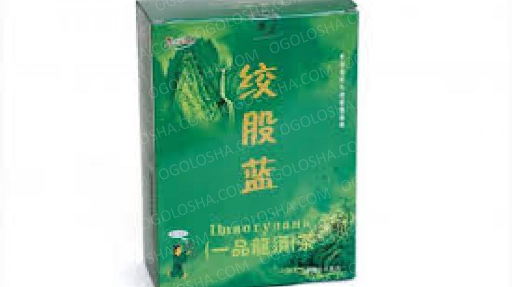 Чай антилипидный с селеном Цияогулань