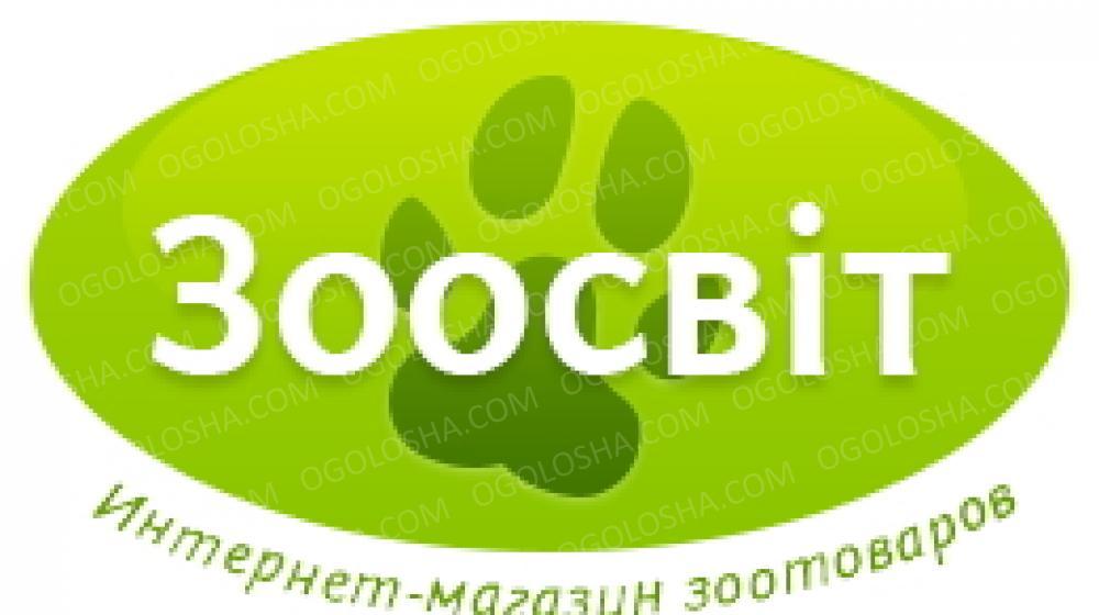 Интернет-магазин зоотоваров Зоосвит
