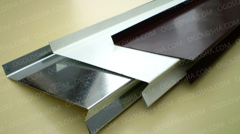 Отливы оконные металлические