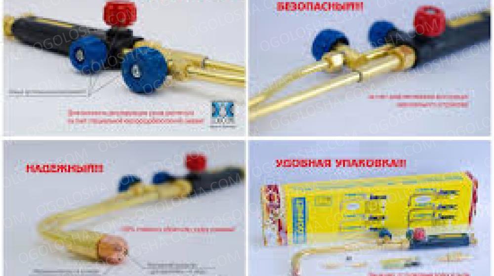 """Газовый резак P1 """"Донмет"""" 142 (АЦЕТИЛЕН)"""