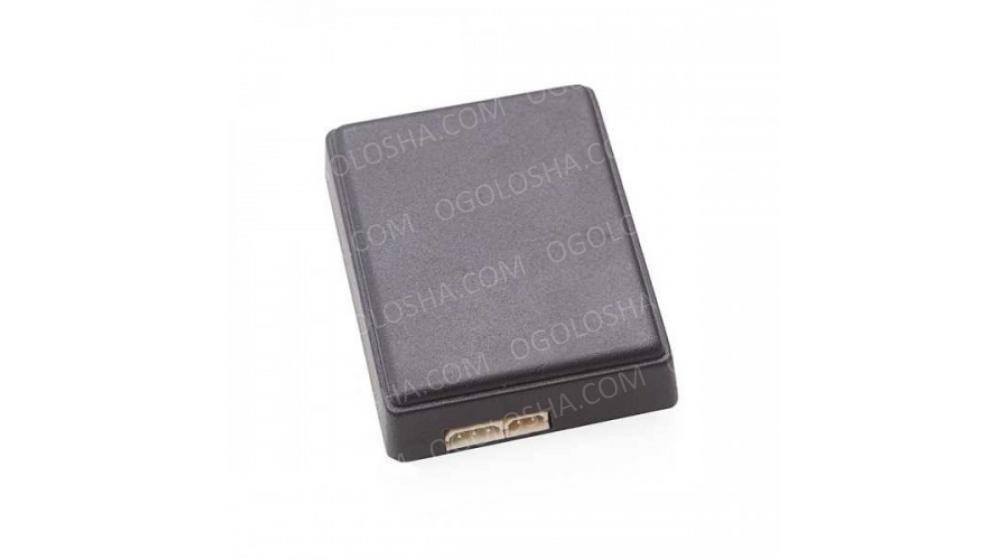 GPS/GSM Трекер + Контроль топлива + ПО