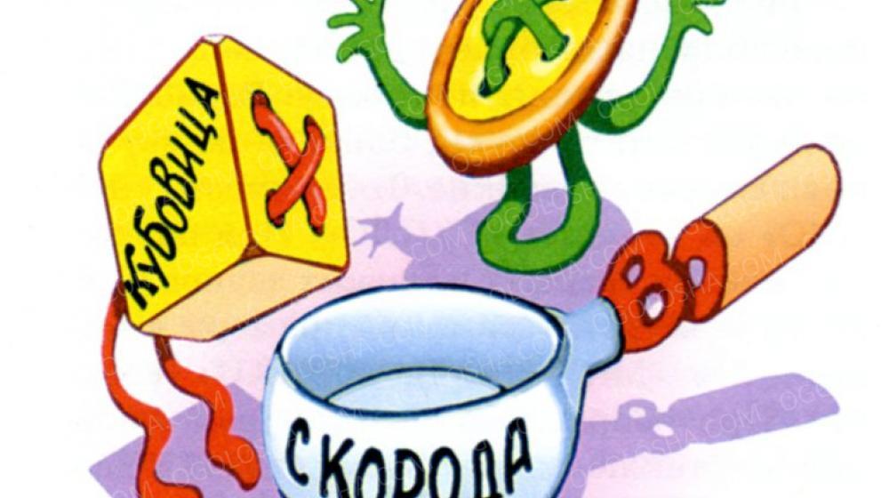 Логопед на Виноградаре. пр.Правды