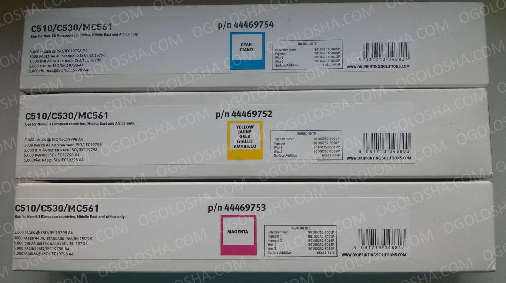 Картридж OKI С510/C511/C530/C531//MC561/MC562 (новый, оригинал)