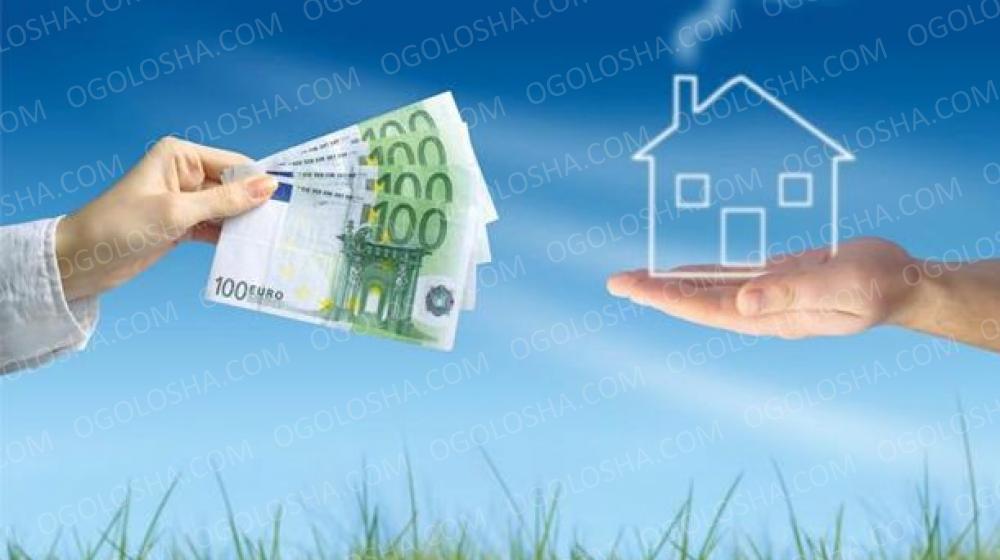 Кредитование наличными под залог недвижимости