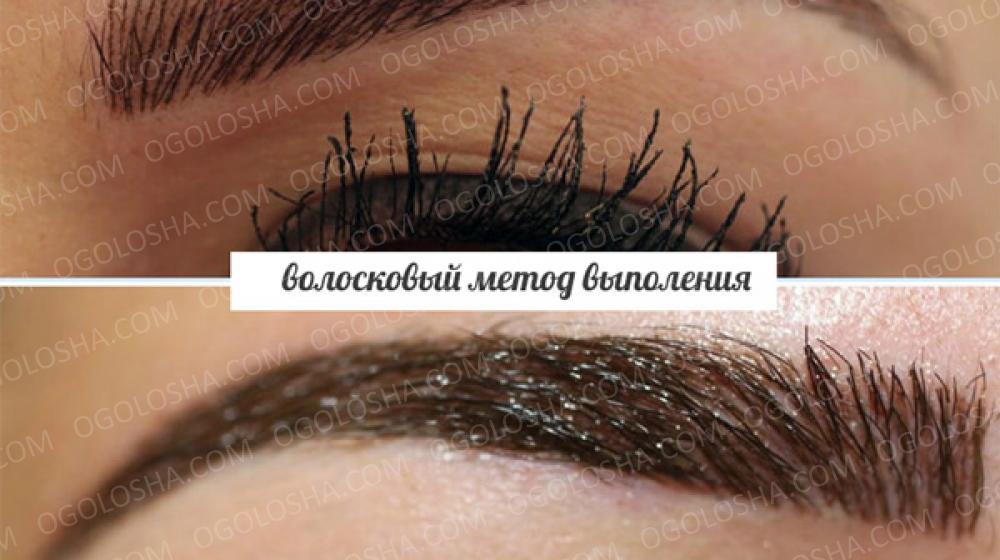 Пермаментный макиях -  Татуаж