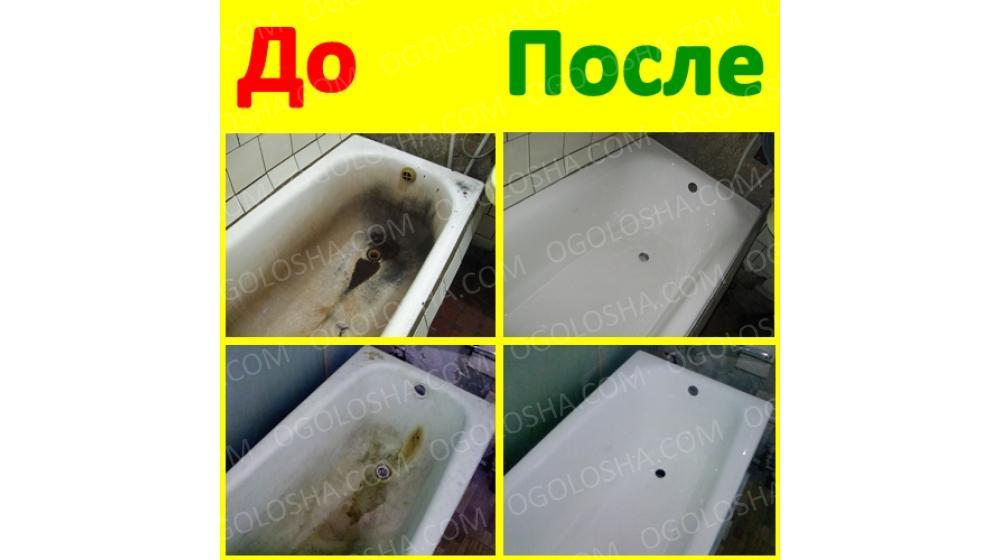 Реставрация ванн по всей Украине от 800 гривен