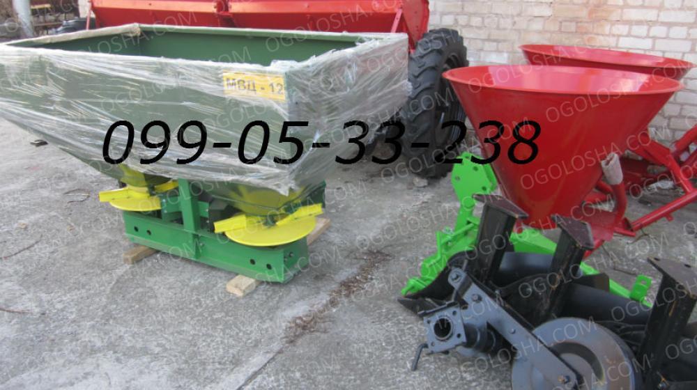 Разбрасыватель 1200 кг (мву