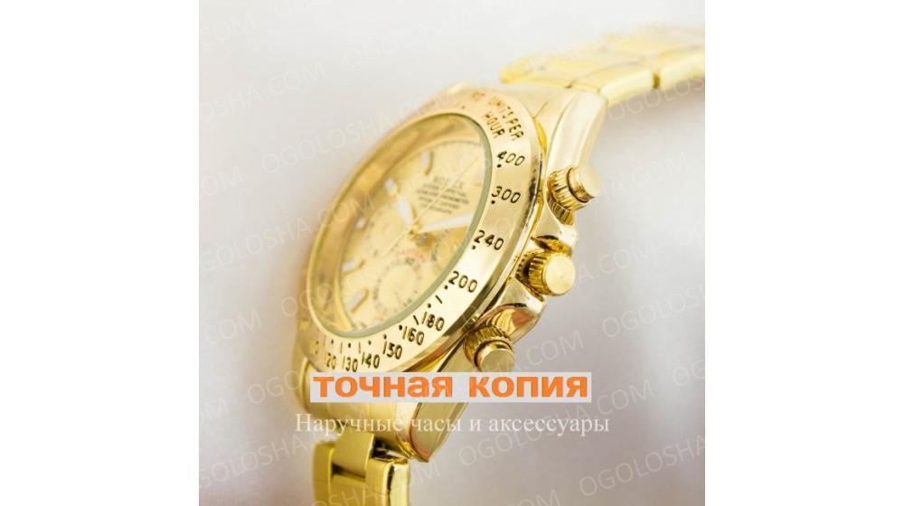 такой ситуации часы rolex cosmograph daytona gold мужчины отмечают