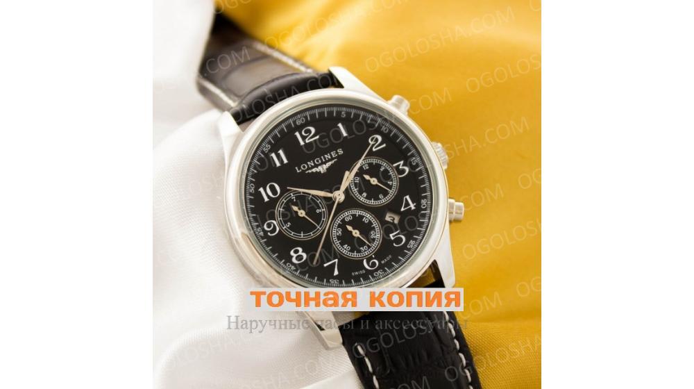 предстоит выучить часы longines master collection black волнуйся, последнее время