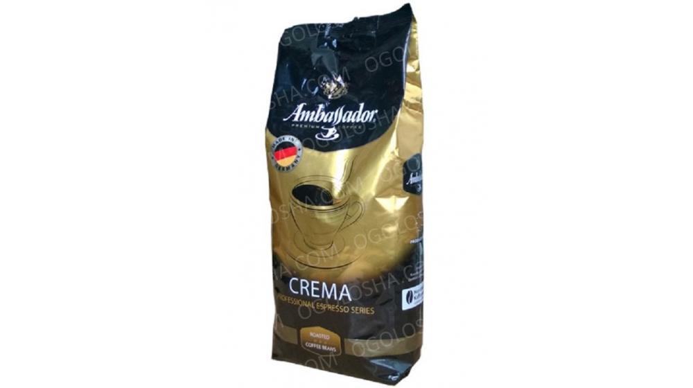 Кофе в зернах Ambassador Crema (Германия) 1 кг Оптовые цены