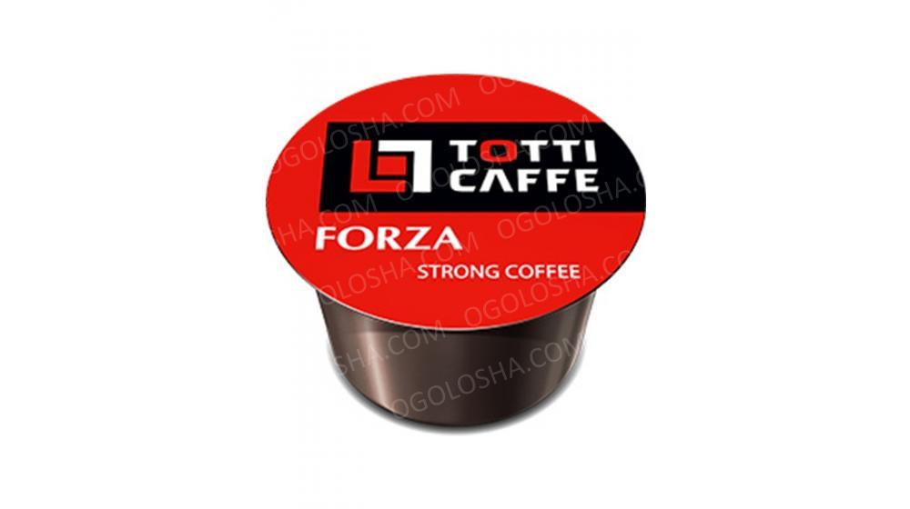 Кофе в капсулах Totti Caffe Forza 100 шт. Оптом