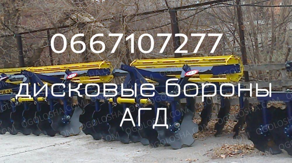 АГД-2,8Агрегат почвообрабатывающийАгрореммашМТЗ-100/102