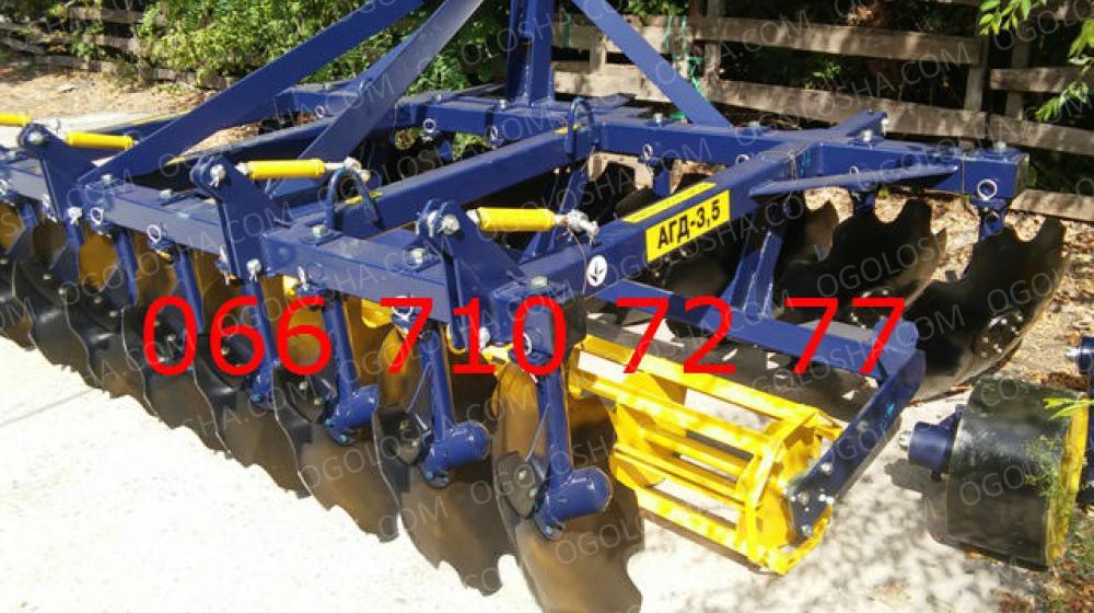 АГД-4,5Агрегат почвообрабатывающийАгрореммашК-700