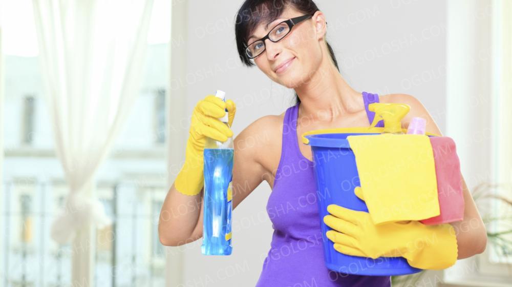 Прибирання квартир