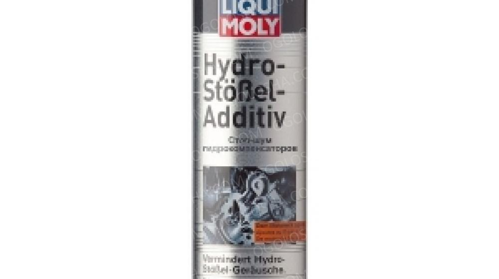 LM 0,3л Hydro-Stobel Additiv Присадка для гидрокомпенсаторов