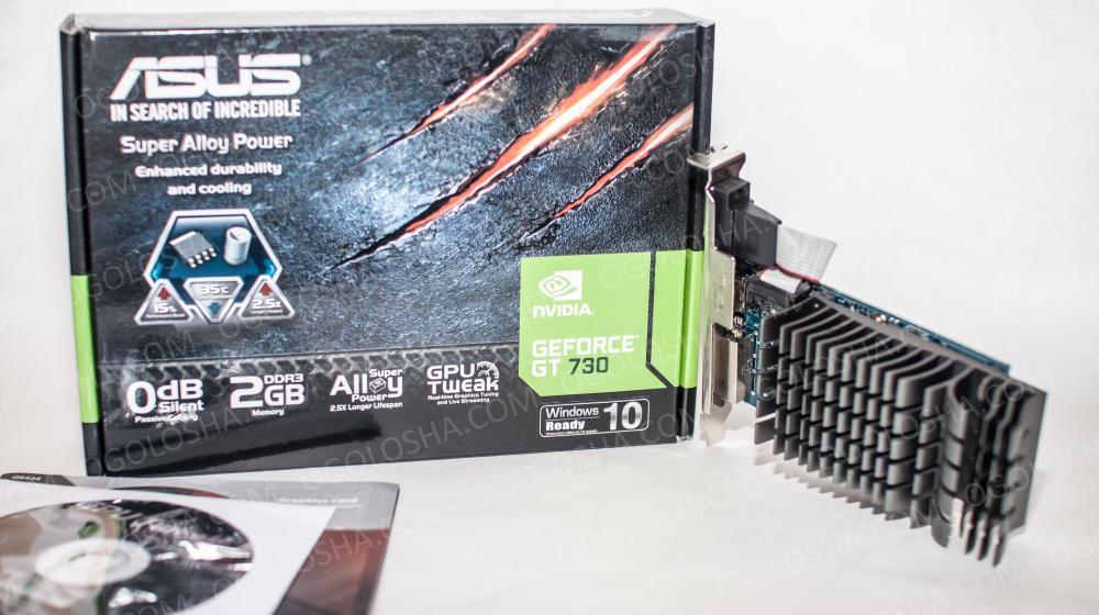 Новая видеокарта ASUS GeForce GT 730 Silent