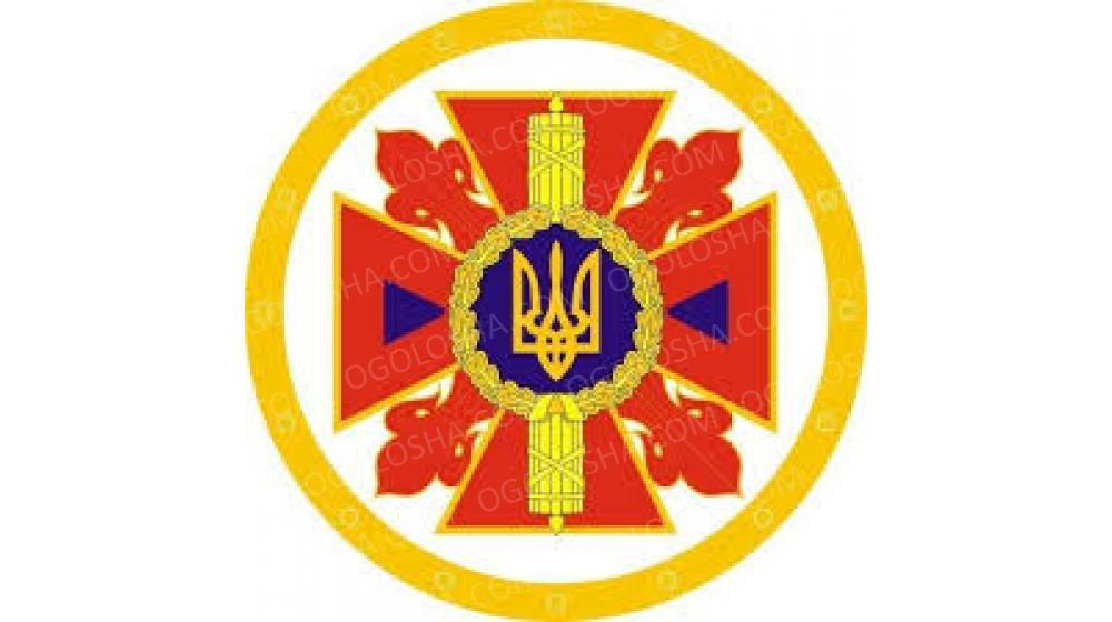 Запрошуємо на роботу в підрозділи ДСНС України Шевченківського району м. Києва