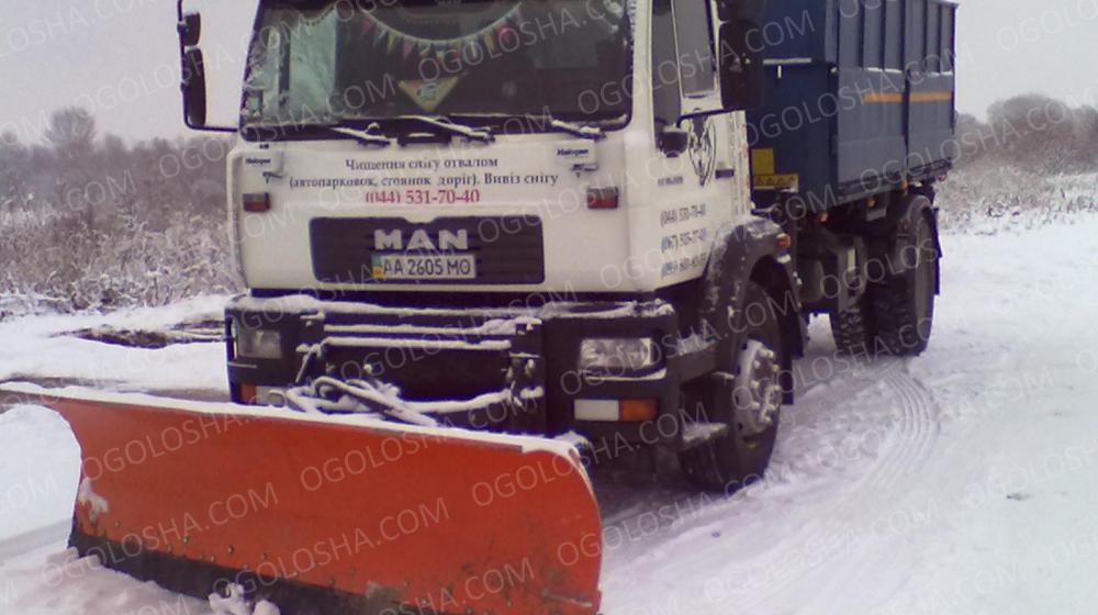 Вивіз та чистка снігу