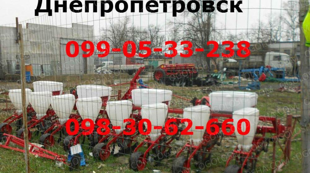 Сеялка все таже супн-8 продажа(цена супн/су-8)