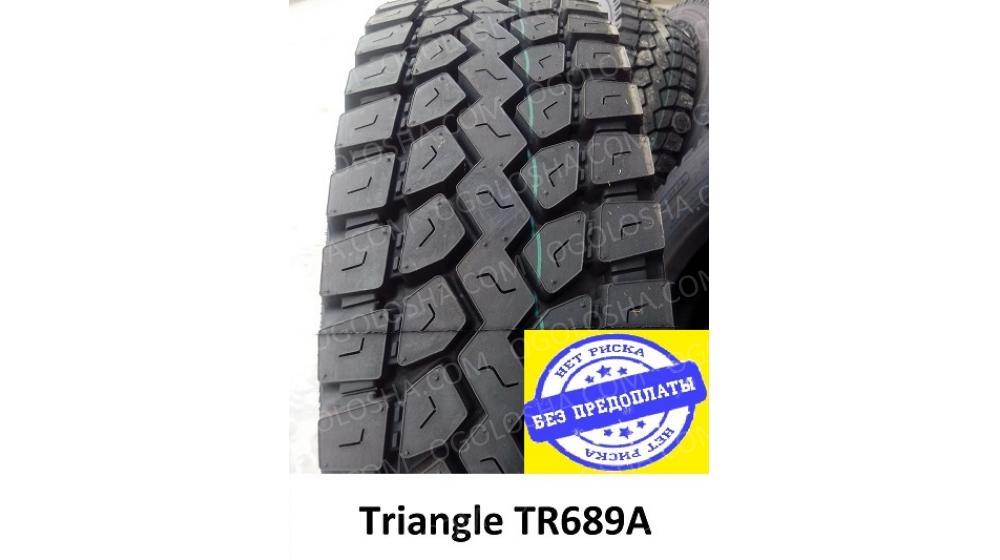 235 75 17.5 Шины Triangle TR689 Отправка БЕЗ предоплаты! Круглосуточно