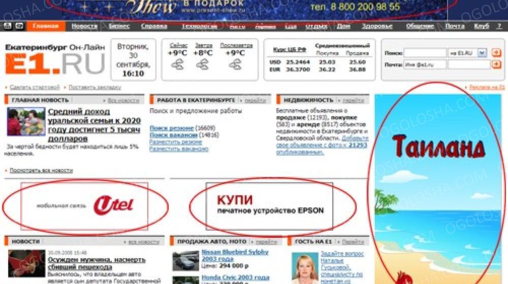 Создание web-сайтов, SEO-оптимизация, тизерная реклама
