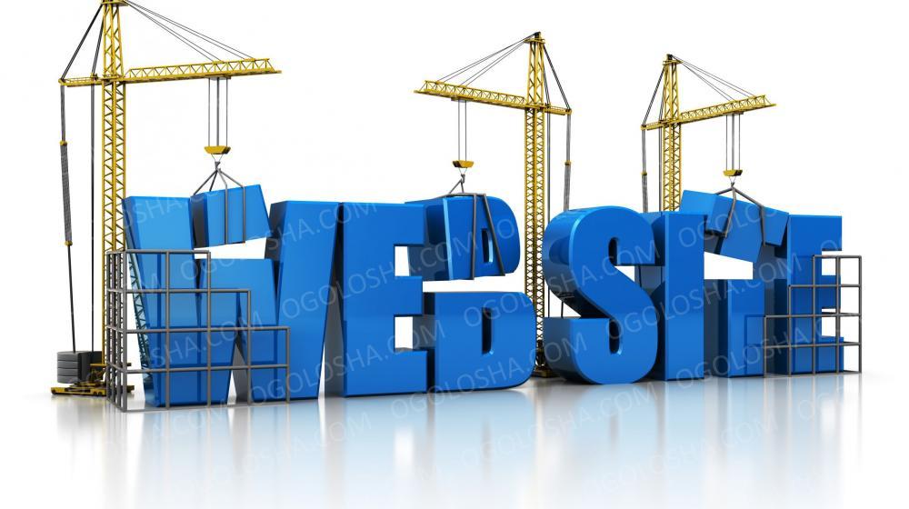 Создание сайтов, тизерная, баннерная, видеореклама
