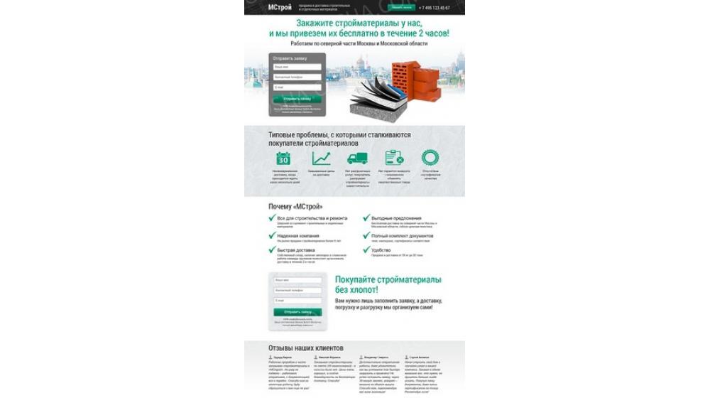 Создание и разработка сайта, реклама в интернете, SEO