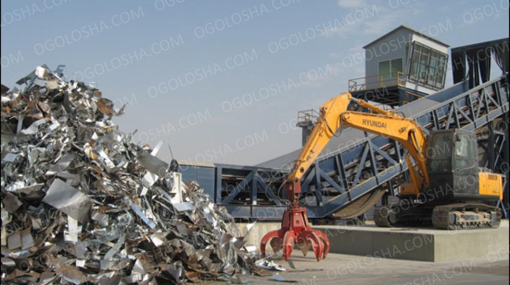 Где сдать немного металлолома в днепропетровске прием чугуна в Хатунь