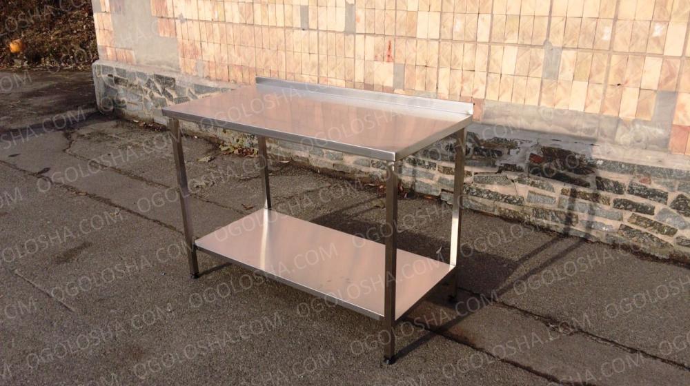Продам стол нержавеющий для столовой, ресторана, кафе, бара.