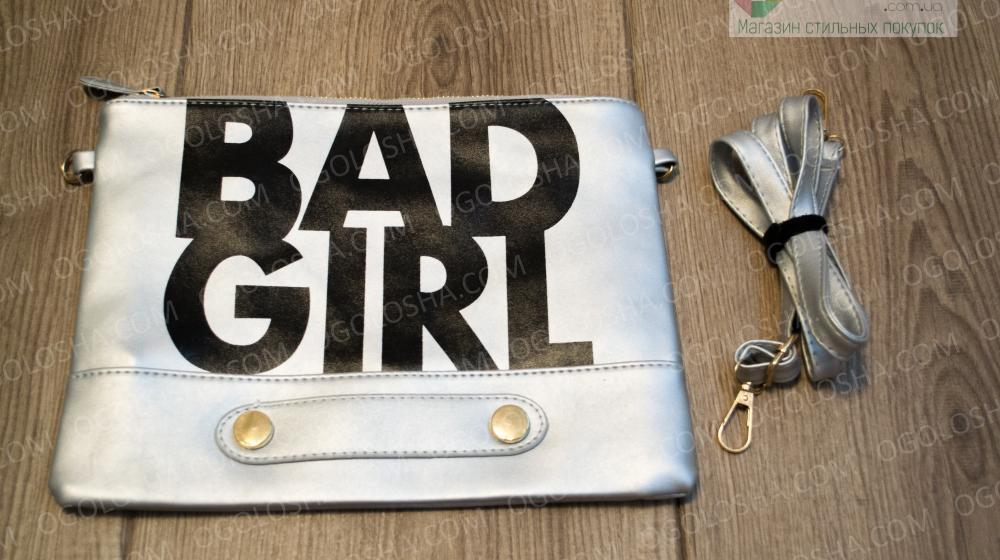 """Женский клатч """"Bad Girl"""""""