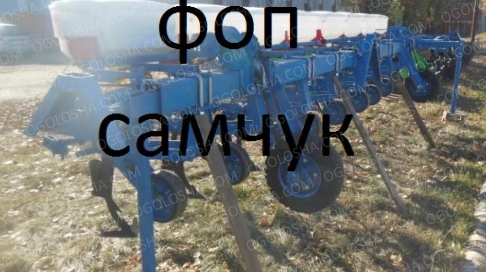 Культиватор КРН. Культиватори КРН 4,2, КРН 5,6