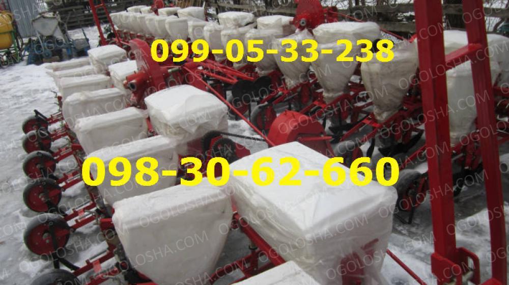 сеялки Веста (УПС-8) СУПЕР ЦЕНА !!! Новая сеялка СУ-8, доступная цена, гарантияАльтернатива СМЕСЬ Гибрид