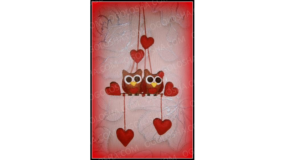 Подарок на день Святого Валентина из фетра, ручная работа (подвеска)