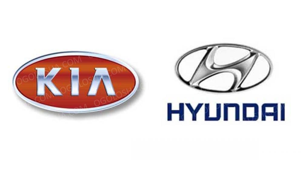 Автозапчасти из Кореи, Hyundai, Kia, Daewoo, Chevrolet.